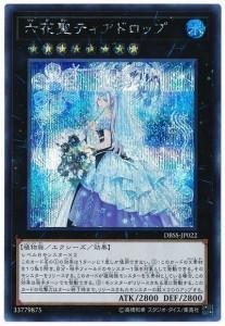 card100188069_1