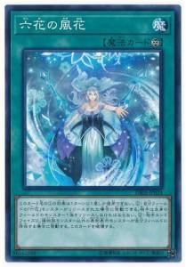 card100188078_1